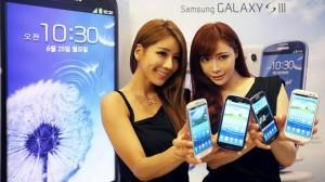 Une faille de sécurité dans les smartphones samsung permettrait d'accéder à des informations confidentielles dans le téléphone !