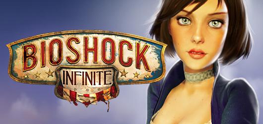 Bioshock Infinite : la pochette du jeu