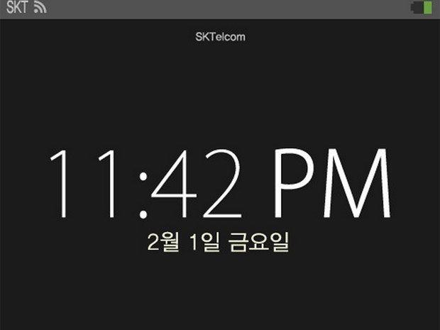 Image du système d'exploitation qui pourrait tourner sur la Samsung Galaxy Watch